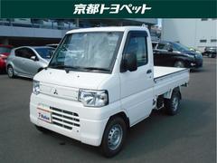 ミニキャブトラックVタイプ T−Value認定車