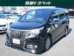 エスクァイアGi ブラックテーラード T−Value認定車