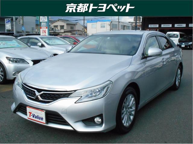 トヨタ 250G T-Value認定車