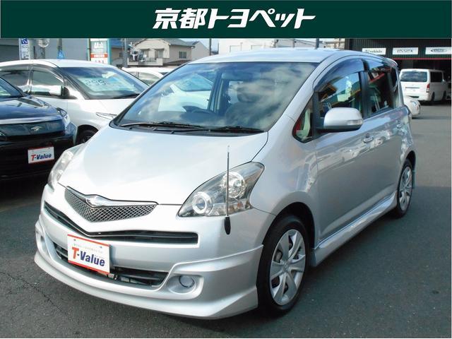 トヨタ X Lパッケージ T-Value認定車