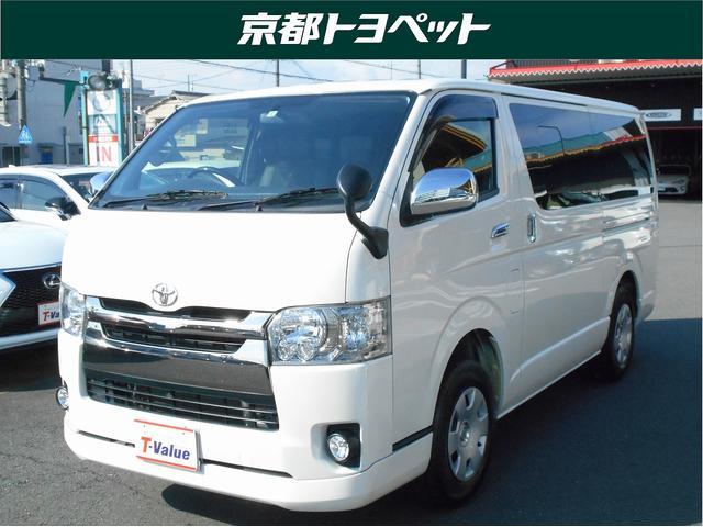 ハイエースバン スーパーGL ダークプライム T-Value認定車(トヨタ)