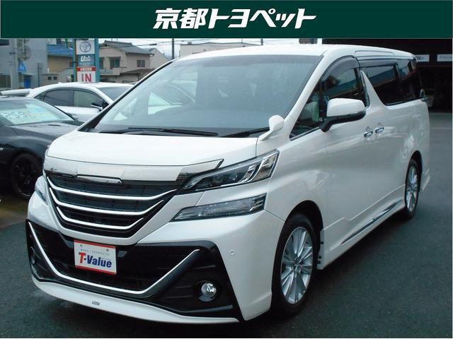 トヨタ 2.5Z Aエディション T-Value認定車