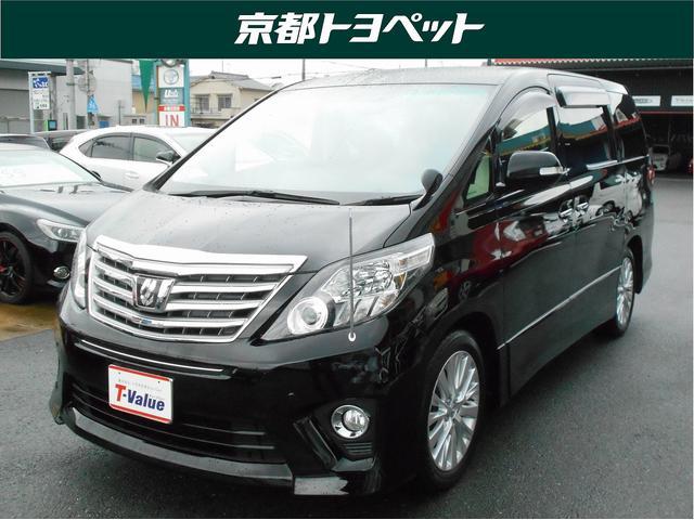 トヨタ 240S T-Value認定車