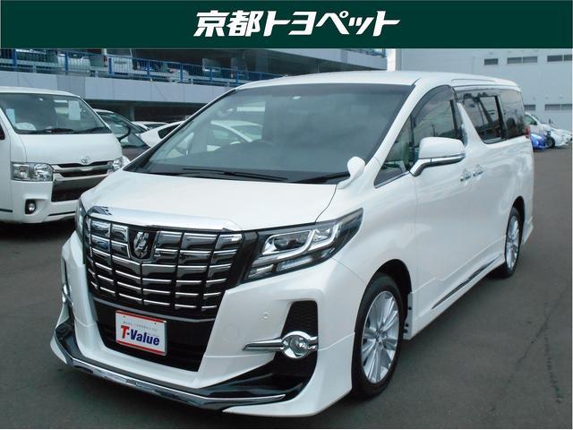 トヨタ 2.5S Aパッケージ T-Value認定車