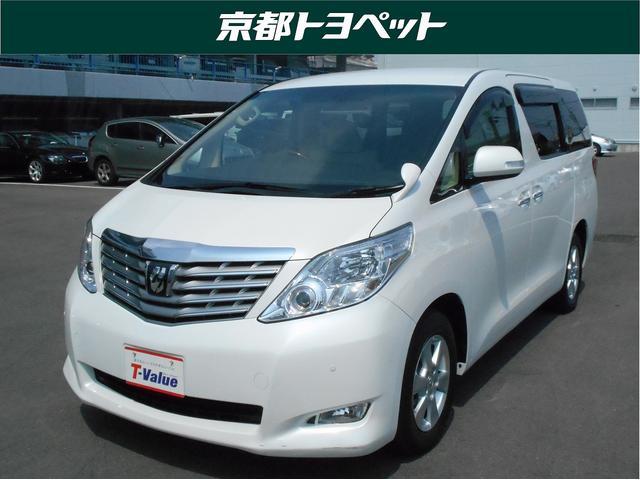 トヨタ 240G T-Value認定車