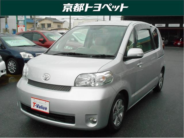 トヨタ 150r Gパッケージ T-Value認定車