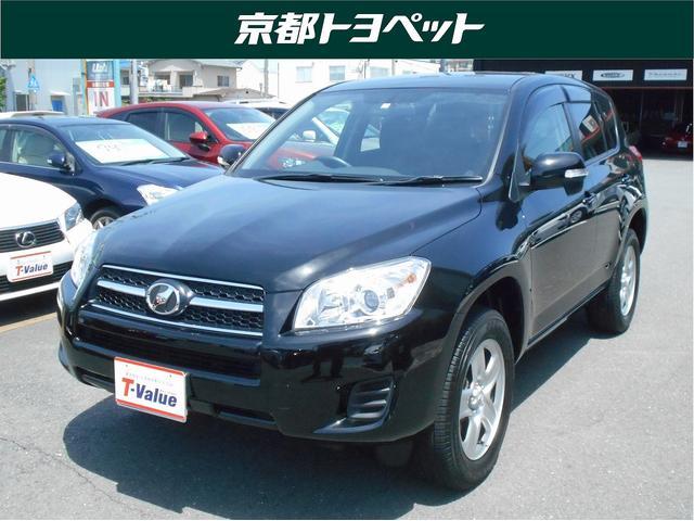 トヨタ スタイル T-Value認定車