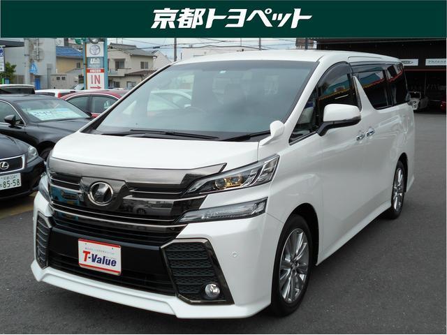 トヨタ Z Aエディション ゴールデンアイズ T-Value認定車