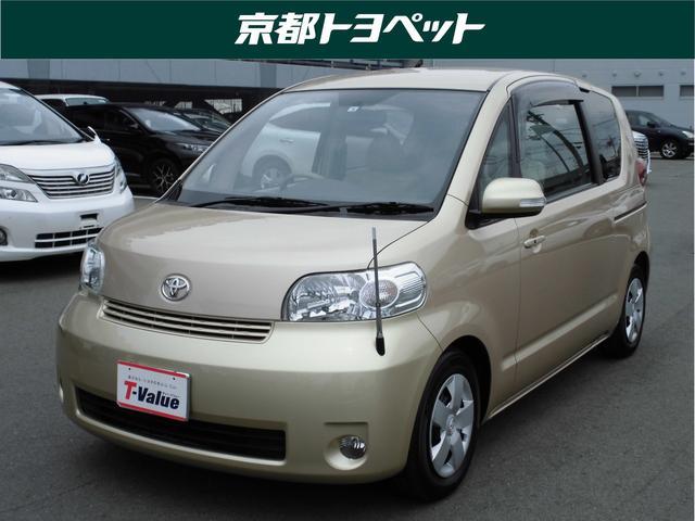 トヨタ 150r T-Value認定車