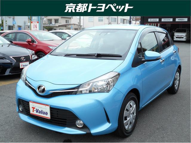 トヨタ 1.3F スマートスタイル T-Value認定車