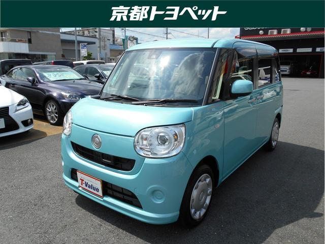 ダイハツ G SAII T-Value認定車