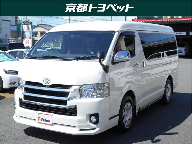 トヨタ スーパーGL ダークプライム T-Value認定車