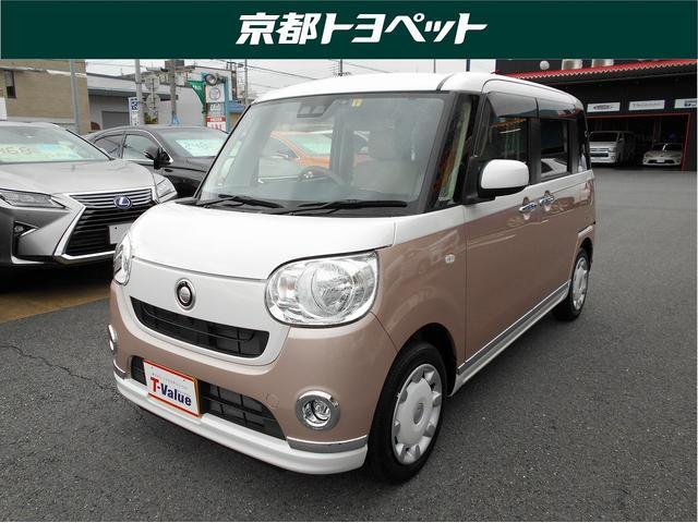 ダイハツ Xメイクアップ SAIII T-Value認定車