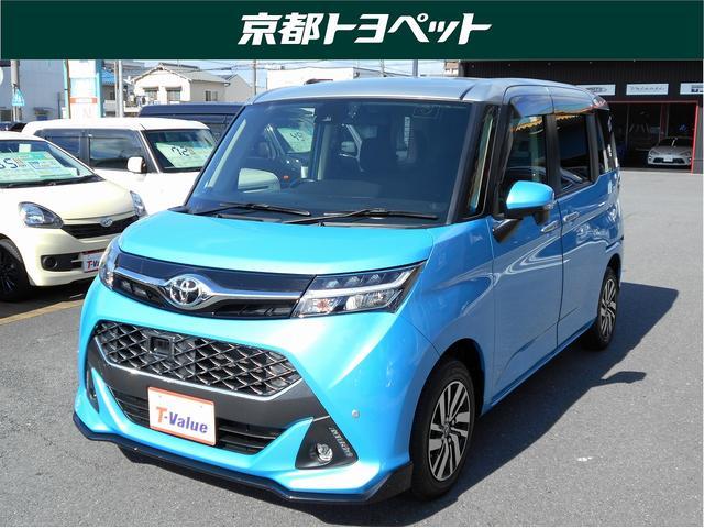 トヨタ カスタムG S T-Value認定車