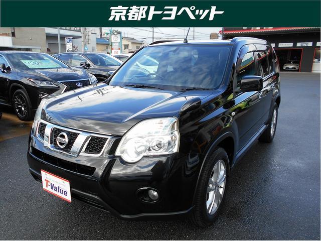 日産 20X T-Value認定車