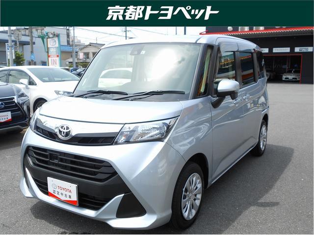 G S トヨタ認定中古車