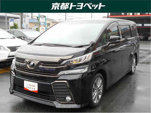 トヨタ 2.5Z Aエディション ゴールデンアイズ トヨタ認定中古車