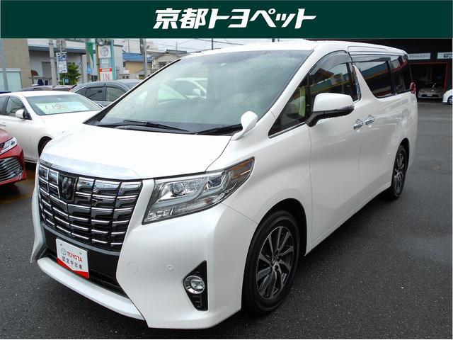 トヨタ 2.5G トヨタ認定中古車