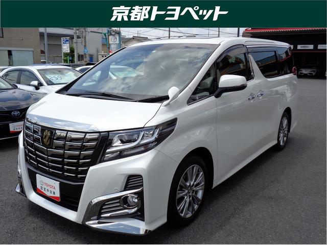 トヨタ 2.5S Aパッケージ タイプブラック トヨタ認定中古車