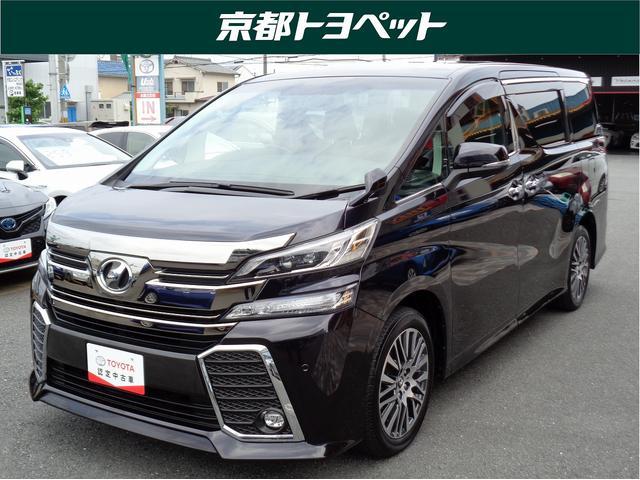 トヨタ 3.5ZA Gエディション トヨタ認定中古車