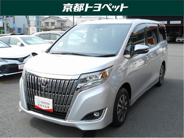 トヨタ エスクァイア Xi トヨタ認定中古車