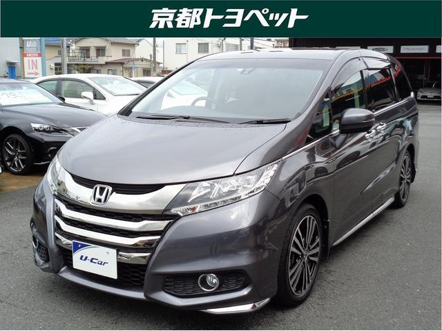 ホンダ アブソルート・EX ロングラン保証付き車両