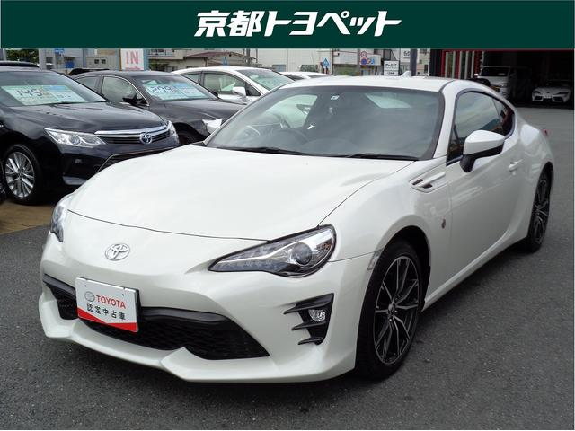 トヨタ 86 GT トヨタ認定中古車