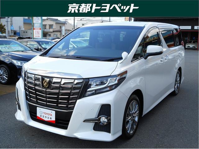 2.5S Aパッケージ タイプブラック トヨタ認定中古車(1枚目)