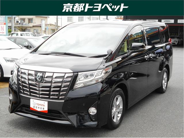 トヨタ 2.5X トヨタ認定中古車