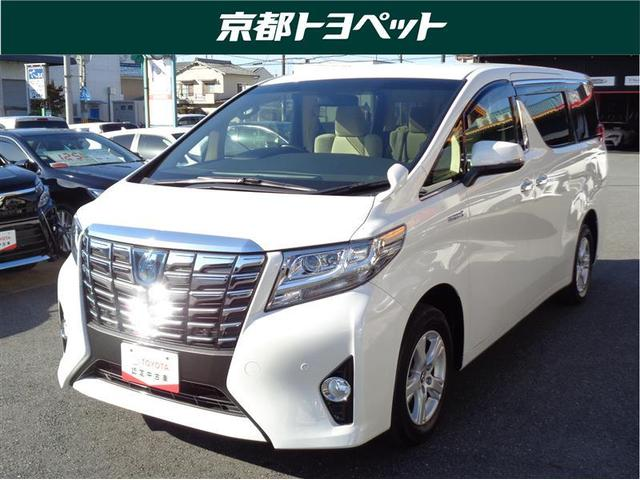 トヨタ X トヨタ認定中古車