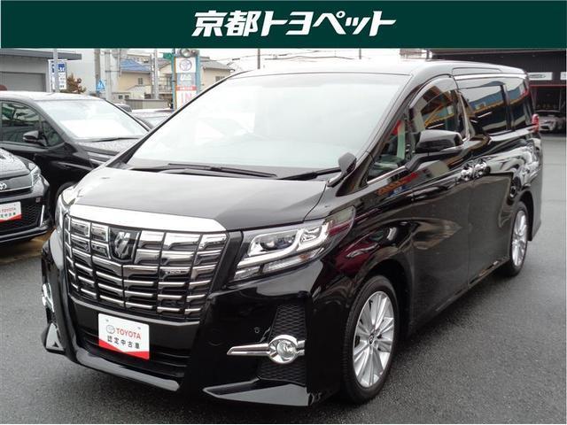 トヨタ 2.5S Aパッケージ トヨタ認定中古車