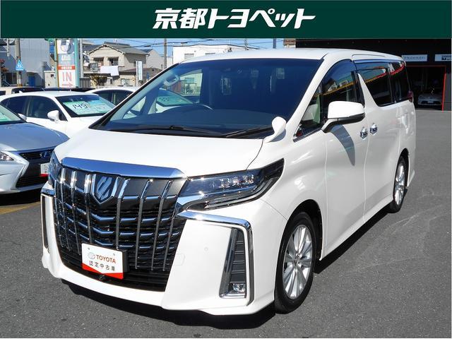 トヨタ 2.5S トヨタ認定中古車