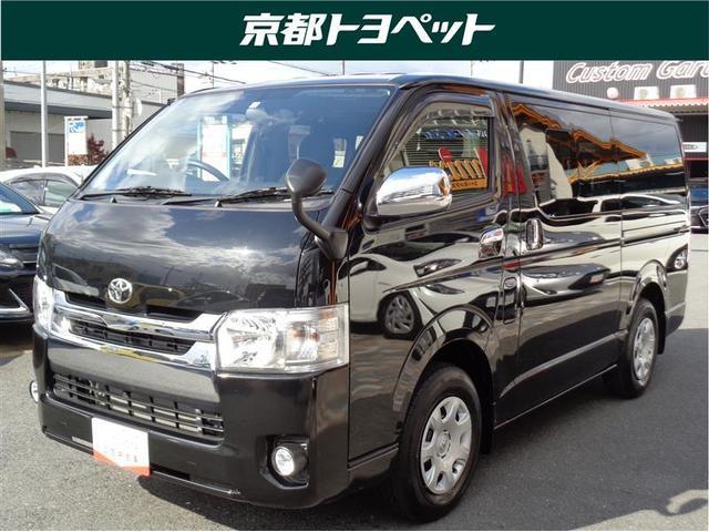 トヨタ ロングスーパーGL トヨタ認定中古車