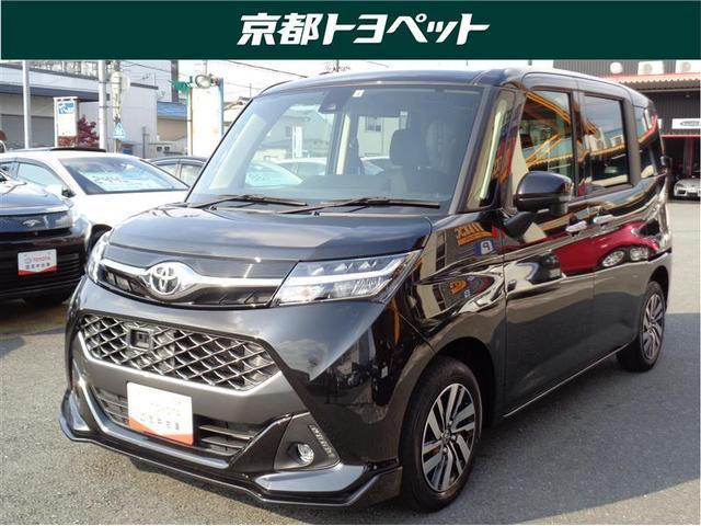 トヨタ カスタムG S トヨタ認定中古車
