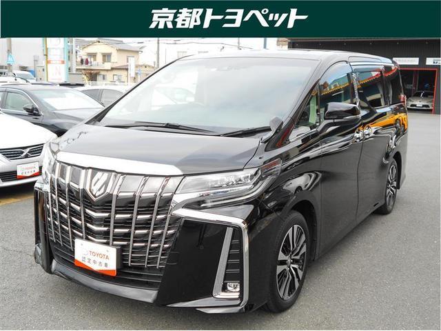 トヨタ 2.5S Cパッケージ トヨタ認定中古車