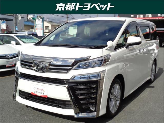 トヨタ 2.5Z Aエディション トヨタ認定中古車