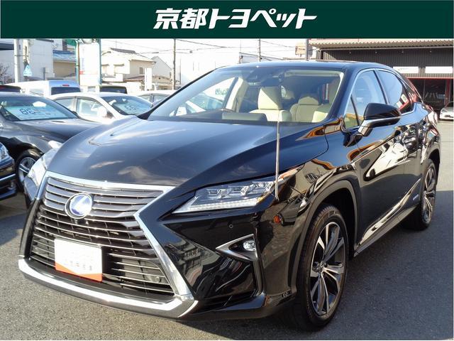 レクサス RX450h バージョンL トヨタ認定中古車