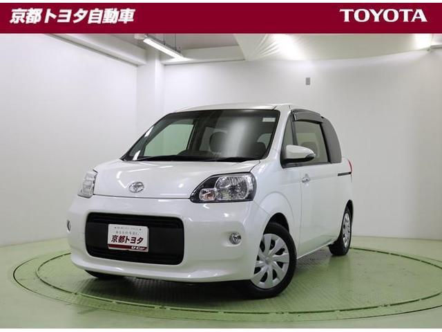 トヨタ 1.5G 純正7インチSDナビ・ETC・Bカメラ・ナノイー
