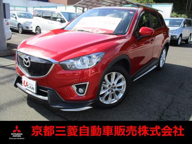 「マツダ」「CX-5」「SUV・クロカン」「京都府」の中古車