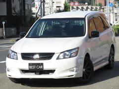 エクシーガ2.5iスペックB アイサイト 4WD