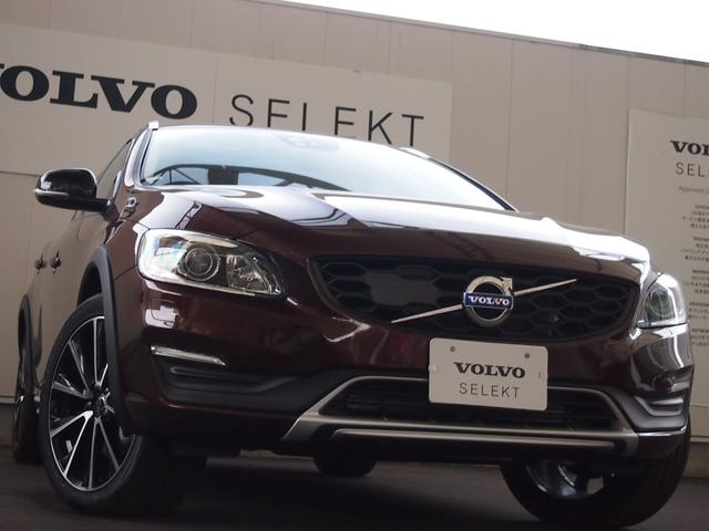 V60(ボルボ)  中古車画像