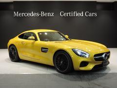 メルセデスAMG GTS AMGダイナミックP+ エクスクルーシブ+ 保証プラス付
