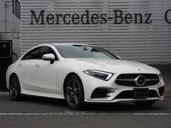 M・ベンツCLS220d スポーツ エクスクルーシブパッケージ