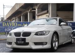 BMW335iカブリオレ
