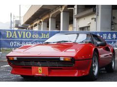 フェラーリ 308GTSi