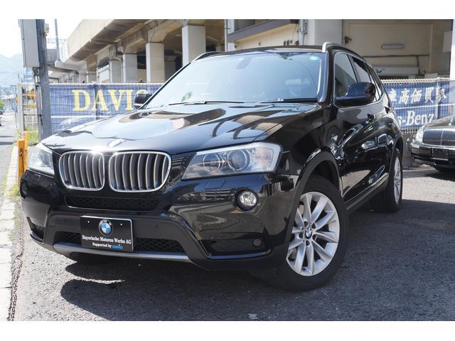 BMW xDrive 28i ハイラインパッケージ