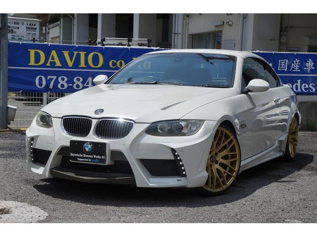 BMW 335iカブリオレ エナジースポーツ仕様 色替車