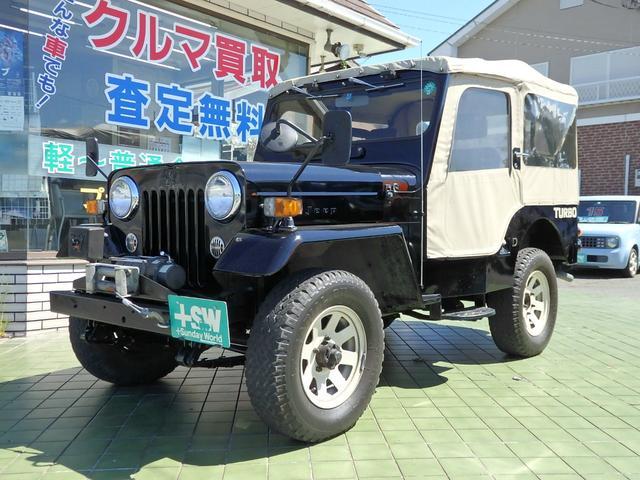 三菱 J53 キャンバストップ 純正幌