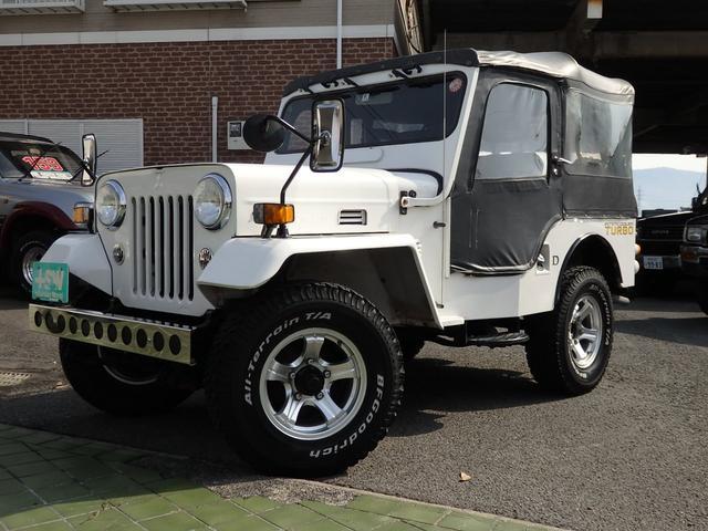 三菱 J55白 純正幌