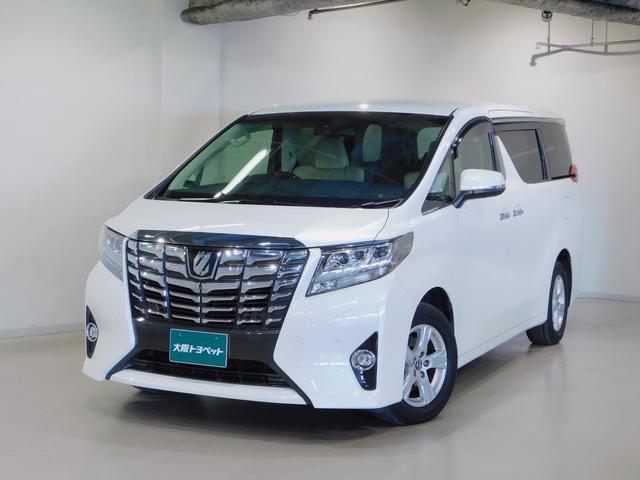 トヨタ 3.5GF トヨタ認定中古車 サイドリフトアップシート装着車